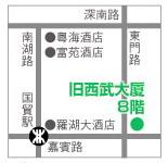 289ha-map