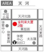 290gzg-map