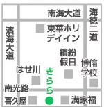 291hu-map