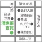 292hu-map