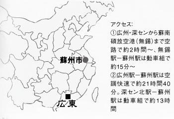 292suiko-map