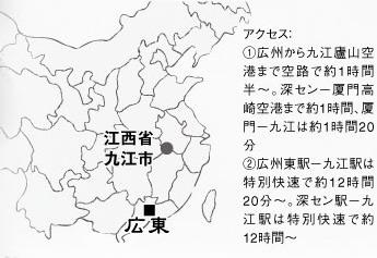 293suiko-map