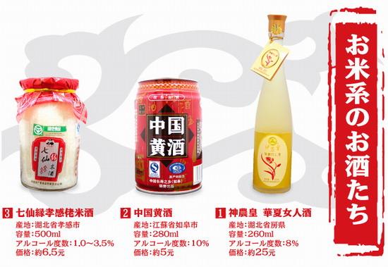 296sp-sake