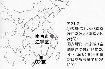 298suiko-map