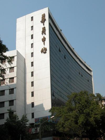 299-3sinohotel