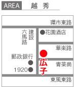 300gzg-map