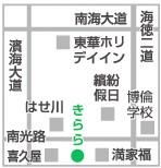 300hu-map
