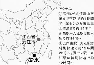 304水滸巡礼地図