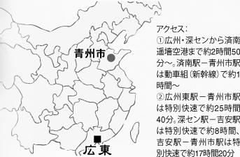 309水滸 地図
