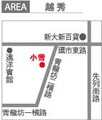 309広州ゴチ 地図