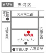 308広州ゴチ 地図
