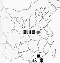 314水滸巡礼 地図