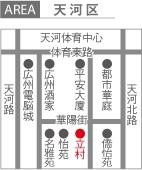 317広州ゴチ 地図