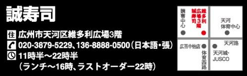 319しゃしいちグルメ極旨丼飯 鰻2