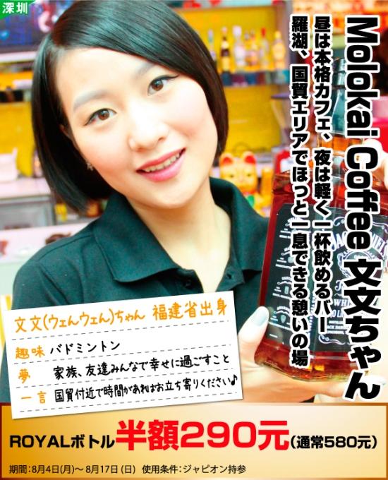 316しゃしいちグルメ夏麺 1