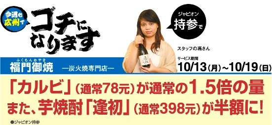 325広州ゴチ サービス