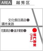 325広州ゴチ 地図