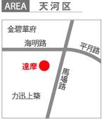 -327広州ゴチ 地図