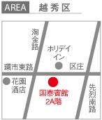326広州ゴチ 地図