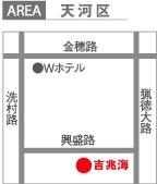 330広州ゴチ TIZU