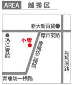 332広州ゴチ 地図
