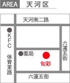 331広州ゴチ 地図