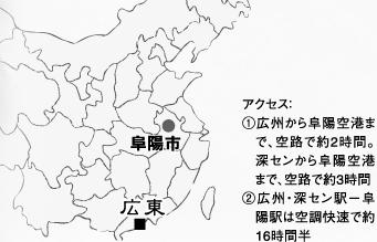 337水滸巡礼 TIZU