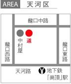 339広州ゴチ TIZU