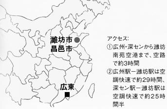 342-295水滸巡礼 TIZU