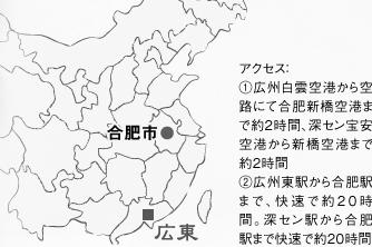 374-485水滸巡礼地図
