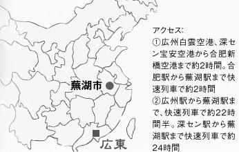 371-482水滸巡礼地図