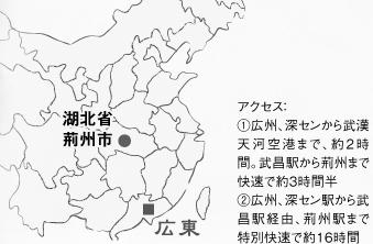 367-478水滸巡礼地図