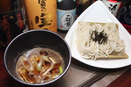 356 広州ゴチ 料理
