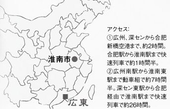 363-474水滸巡礼 map