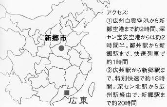 地図370-481水滸巡礼