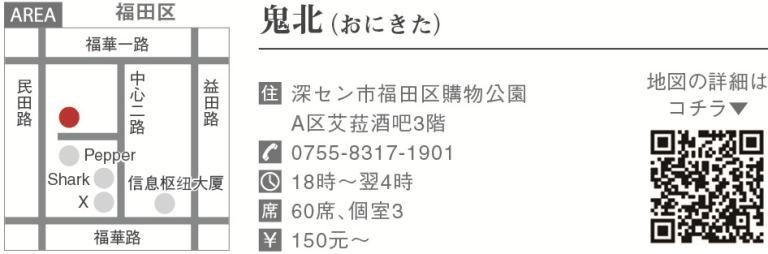 383JustOpenアクセス