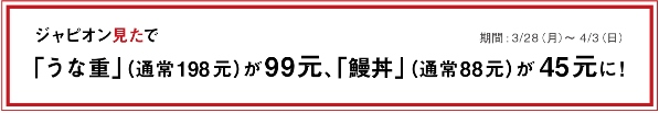 395JustOpen2