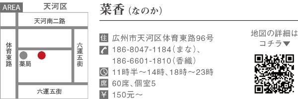 395JustOpen4