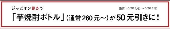 406JustOpen2.2
