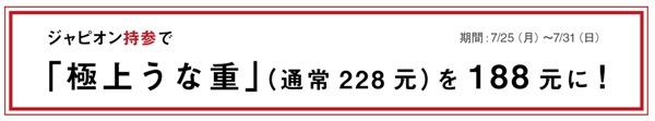 411JustOpen(広州)2