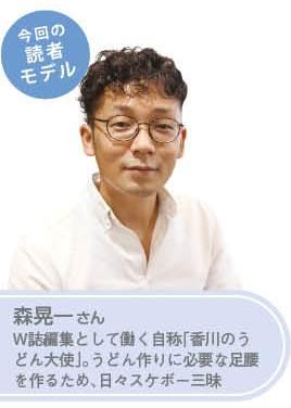 411読者モデル(広州)4