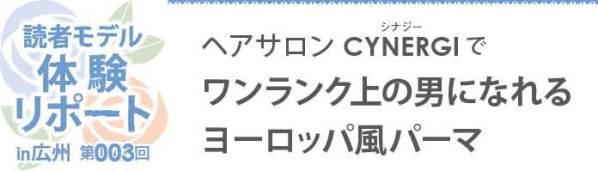 411読者モデル(広州)1