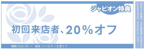 415読者モデル(広州).jpg4