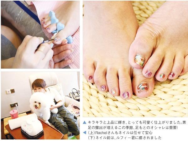 415読者モデル(広州).jpg2
