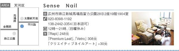 415読者モデル(広州).jpg5