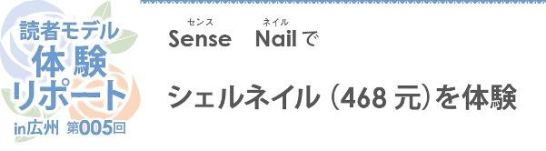415読者モデル(広州).jpg1