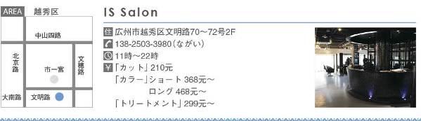 ^CF8818BAF3F176D38474300B1D906E034430537EE98528E2E9^pimgpsh_fullsize_distr
