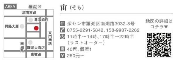 418%e6%b7%b1%e3%81%9b%e3%82%93justopen-jpg3