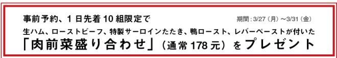 444JustOpen(広州)2