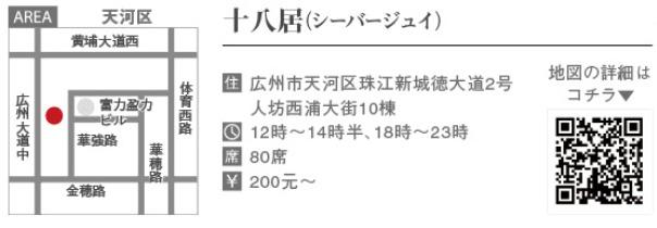 448JustOpen(広州).jpg5
